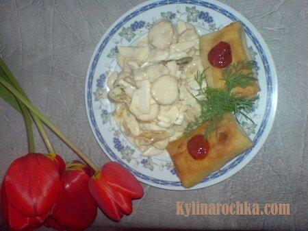 1383089986_salat-holodnyi