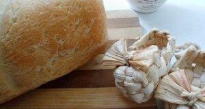 Прекрасний хліб